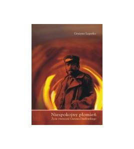 Niespokojny płomień. Życie i twórczość Gustawa Daniłowskiego