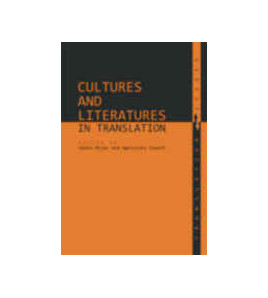 Cultures and literatures
