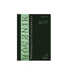 Rocznik Bibliologiczno-Prasoznawczy, t. 6/17